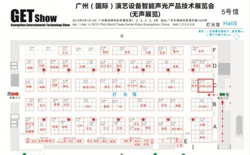 ANGLER特效烟雾系统2015.4.1广州GETshow灯光展,展位号:5C-01A,欢迎莅临共见证!