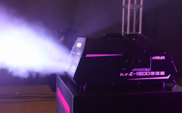 KFZ-1600 传送者实拍效果-5