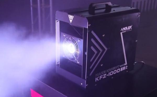 KFZ-1000 雾骑士 舞台烟雾机 实拍效果-MVI_5132