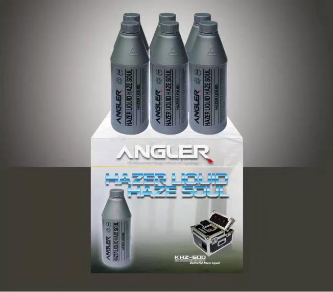 安格尔 HS-II 雾油